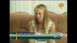 Интервю с Елизабет Кирилова в Пловдивска обществена телевизия