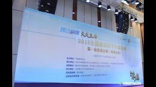 Triệu Quốc Vinh Vs Vương Thiên Nhất : Vòng 9 Giải Vô địch đồng đội Cờ Tướng Giáp Cấp Liên Tái 2018