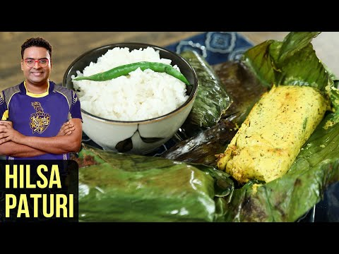 Hilsa Paturi Recipe | How To Make Ilish Paturi | Indian Culinary League | Fish Recipe | Varun