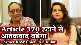 """Scrapping Article 370 will increase terrorism in Kashmir"", Former RAW Chief A. S. Dulat"