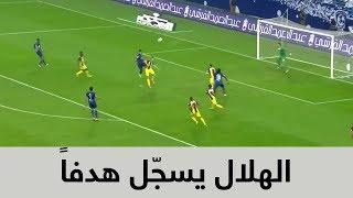 الهلال يسجّل هدفاً يلغيه الحكم ويحتسب ركلة جزاء للحزم بعد الرجوع للـ VAR