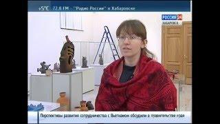 """Вести-Хабаровск: """"Выставка Ирины Оркиной"""""""