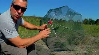 Чернильница для ловли рыбы в море