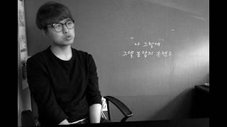 타디스 프로젝트(Tardis Project)   오늘도 그대만(Even Today, Only You)(Feat. 정동원) Live Ver