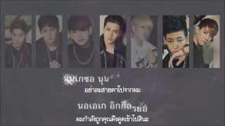 [Karaoke/Thaisub] GOT7 - moonlight
