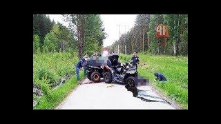 Дети уральских топ-менеджеров разбились на квадроциклах