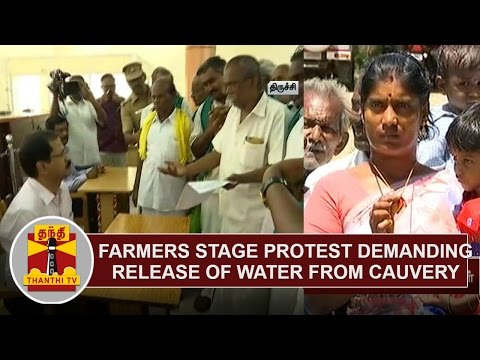 Farmers-stage-protest-demanding-release-of-water-from-Cauvery-Thanthi-TV