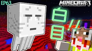 【Minecraft】茶杯原味生存Ep63 新大陸與地獄白目鬼👻【當個創世神,麥塊】