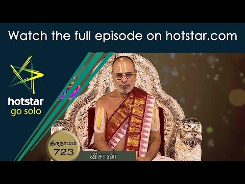 Lakshmi-Sahasranamam-Episode-429