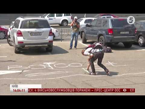 Мапа Росії з буцегарнями: акція під представництвом ЄС - YouTube
