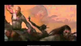 Lionheart Intro