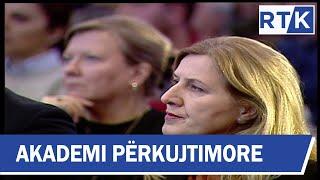 Akademi Përkujtimore për Ibrahim Rugovën 21.01.2020