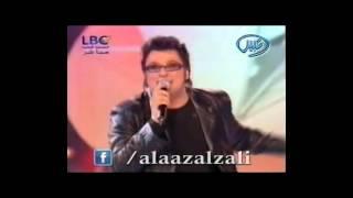 تحميل اغاني علاء زلزلي - حبك - برنامج ستار اكاديمي 1 MP3