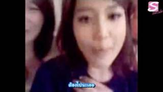 [Thai sub]110612.UFO Star Call - YoonA_ Sooyoung_ Hyoyeon