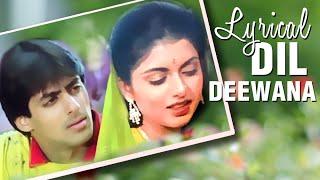 Dil Deewana Lyrical | Maine Pyar Kiya | Salman Khan