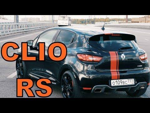 Фото к видео: Тест драйв Renault CLIO RS - БЫСТРАЯ ЭКЗОТИКА!