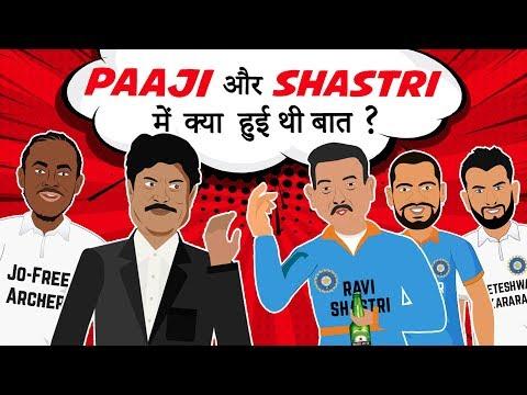 Ravi Shastri becomes India Head Coach   Pujara Hits A Century   Ravi Shastri Drunk