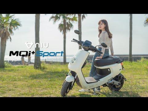 新モデル登場!原付一種の最高峰 EVバイク「niu MQi+Sport 2021モデル」を試乗インプレ!【電動バイク】