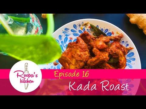 Kada Roast / Quail Roast