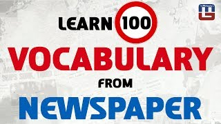 How To Learn Vocabulary From Newspaper | English | All Competitive Exams
