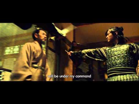 MEMORIES OF THE SWORD Main Trailer