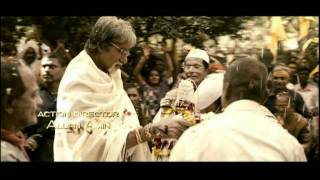 Jalwa Re Jalwa [Full Song] Sarkar Raj - YouTube