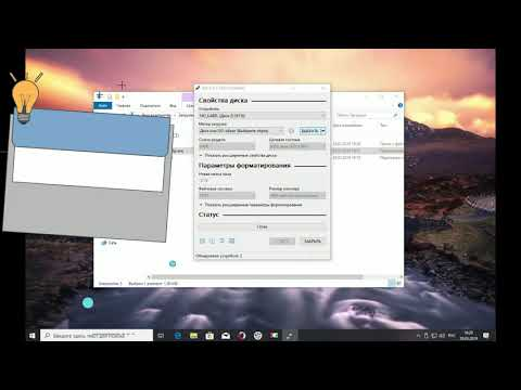Rufus: Как скачать Windows 10, 8.1 и создать загрузочный USB-носитель