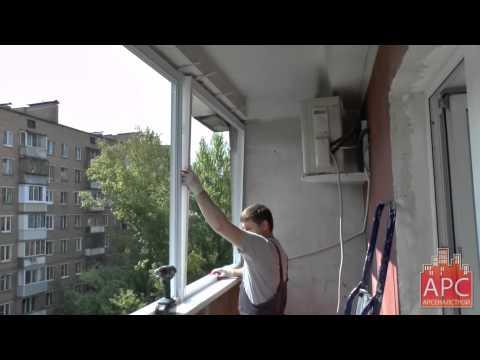 Технология остекления балкона раздвижными алюминиевыми окнами под ключ