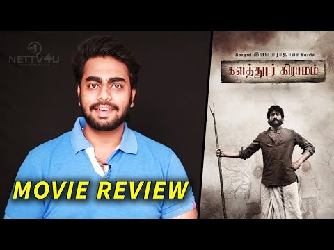 Kalathur Gramam Movie Review