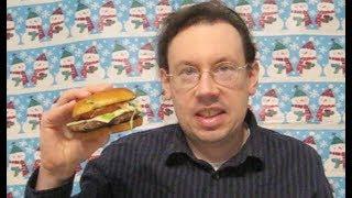 McDonald's Garlic White Cheddar Burger Review - Video Youtube