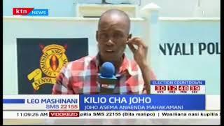 Gavana wa Mombasa Ali Hassan Joho ataka maafisa wa Kaunti waliokamatwa waachiliwe