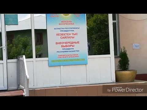 Внеочередные выборы президента Казахстана. Голосование. Как это было