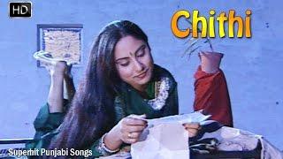 Chithi  Dolly Singh