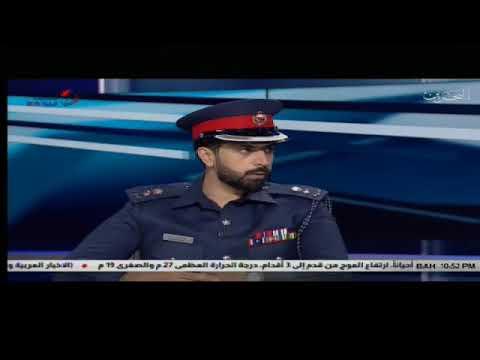 الإستعدادات الأمنية لوزارة الداخلية للإنتخابات (2018) 2018/11/23