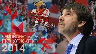 Это Хоккей!_Гимн сборной России по хоккею