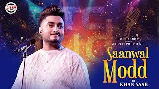 Saanwal Modd | Khan Saab | Full Song | PTC Records | PTC