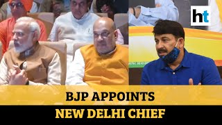 Adesh Kumar Gupta replaces Manoj Tiwari as new BJP Delhi chief - Download this Video in MP3, M4A, WEBM, MP4, 3GP