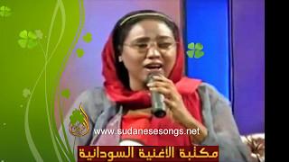 تحميل اغاني هذه الصخرة - امال النور - العاقب محمد حسن و الشاعر المصري مصطفى عبد الرحمن MP3