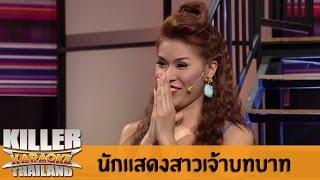 นักเเสดงสาวเจ้าบทบาท เเละประสบการณ์ ขนหัวลุก!!??