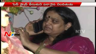 Actress Radha Prasanthi Cheated By Her Facebook Friend | NTV