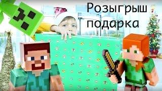 Лего Майнкрафт в подарок. Майнкрафт Ёлка #7 Адриан и видео для подписчиков