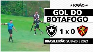Botafogo 1 x 0 Sport | Campeonato Brasileiro Sub-20 2021