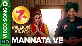Mannata Ve | Full Video Song | Heroes | Salman Khan & Preity Zinta