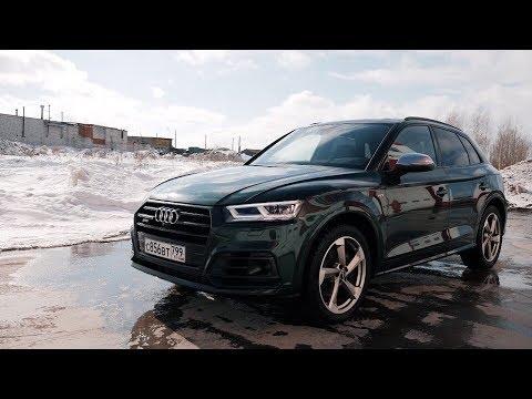 Фото к видео: Audi SQ5. Тест-драйв. Anton Avtoman
