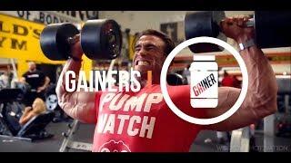 Спортивное питание - Гейнеры/Sports Nutrition - Gainers