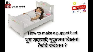 how to make doll