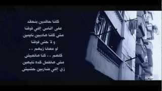تحميل اغاني محمد أسامه | الناس إللي فوقنا 2007 MP3