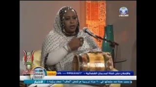 """اغاني طرب MP3 سمية حسن وفرقة بنات السودان """"بالدلوكة"""" - الليلة مالو ماجانا تحميل MP3"""