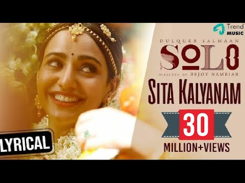 Sita Kalyanam song - Solo