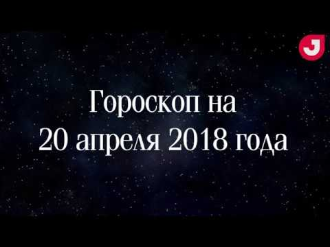 Гороскоп на 2017 для рыб женщин от астролога